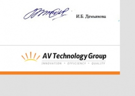 AV Technology Group Blank